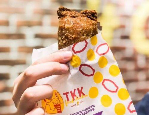 From TKK Fried Chicken website