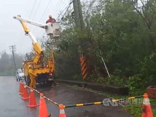 Photo courtesy of Taiwan Power Co.