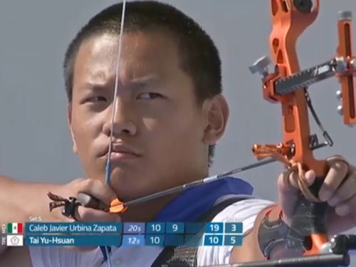 Tai Yu-hsuan (戴宇軒) image taken by facebook.com/WorldArchery