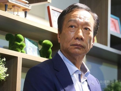 Terry Gou / CNA file photo