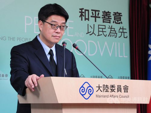 Chiu Chui-cheng (邱垂正)
