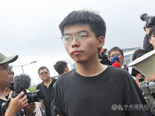 Joshua Wong (黃之鋒)/CNA file photo)
