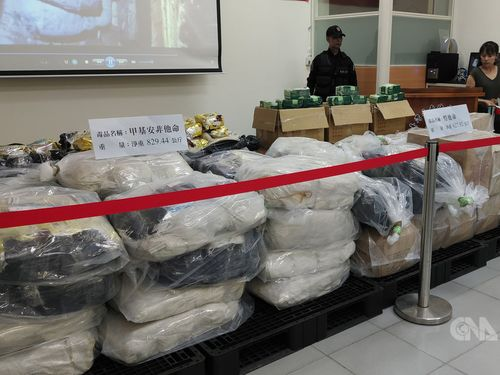1,500 kilograms of illegal drugs seized by police