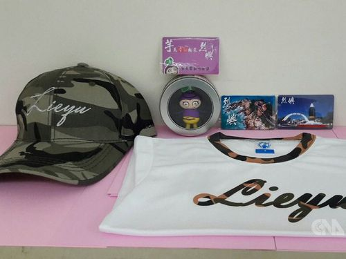 Special gifts are being given to tourists who stay overnight in Lieyu Township / photo courtesy of Lieyu Township Office