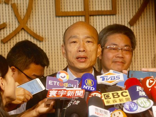 KMT presidential candidate Han Kuo-yu
