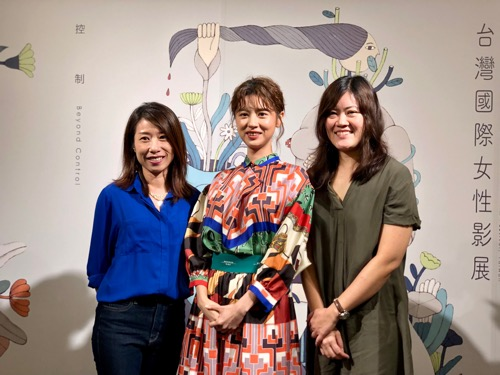 Festival director Pecha Lo (羅珮嘉, right), festival ambassador Allison Lin (林予晞, center), and festival programmer Wang Chun-chi (王君琦, left)
