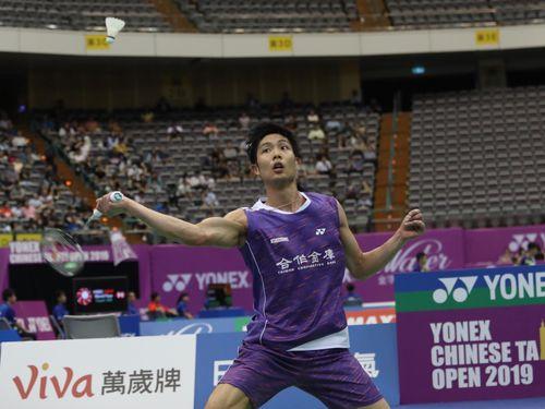 Chou Tien-chen