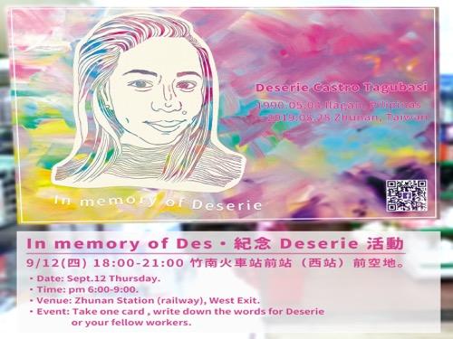 Image courtesy of Sha Yen-hsi (沙彥羲), manager of Iasangart art workshop