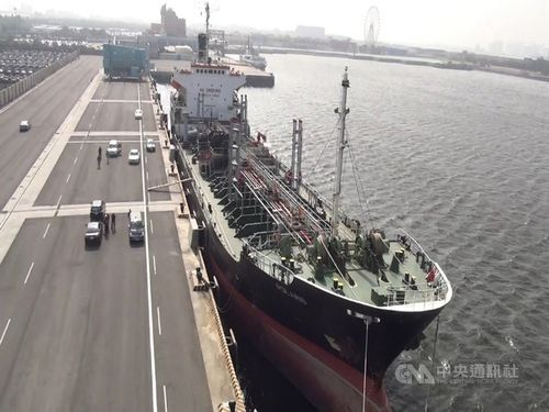 The oil/chemical tanker Polaris / Photo courtesy of The Taichung District Prosecutors Office