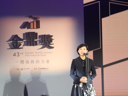 Culture Minister Cheng Li-chiun (鄭麗君) / Photo courtesy of the Ministry of Culture