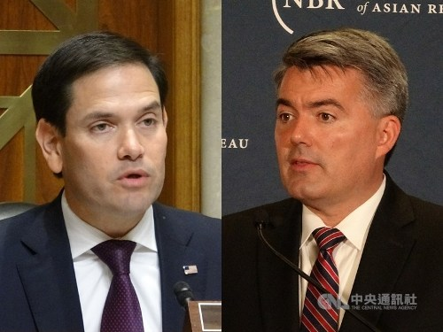 Marco Rubio (left), Cory Gardner (right); CNA file photo