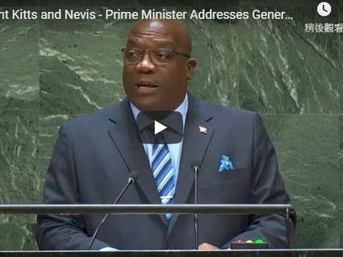 St. Kitts and Nevis Prime Minister  Timothy Harris (A screenshot from U.N.