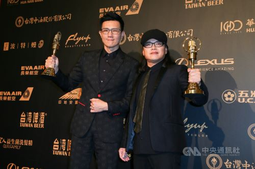 Golden Bell Awards winners