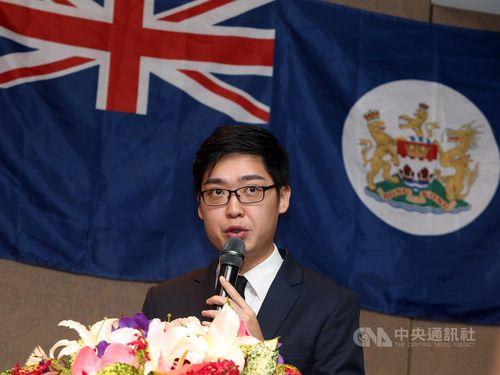 Hong Kong pro-democracy activist Andy Chan