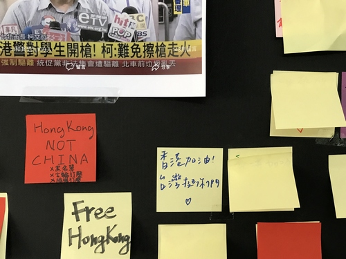 A Lennon Wall set up at National Taiwan University of Arts  for people to express their views on Hong Kong
