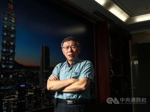 Taipei Mayor Ko Wen-je (柯文哲)
