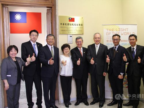 Vice President Chen Chien-jen (center) and his wife poses with officials at Taiwan