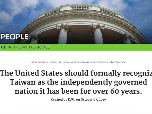 Photo taken from White House website