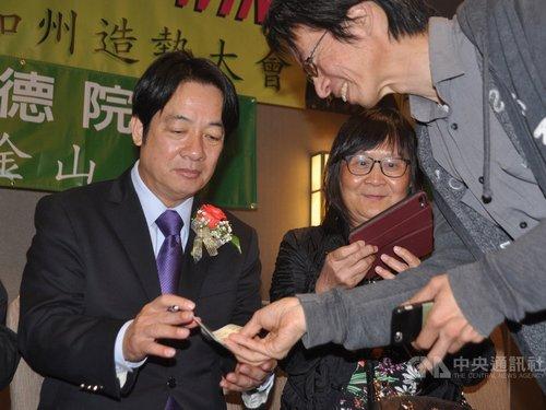 Former Premier Lai Ching-te (賴清德, left)  stumps for  President Tsai Ing-wen