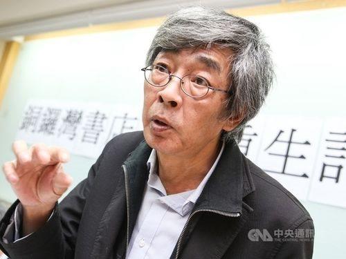 Lam Wing-kee (林榮基) / CNA file photo