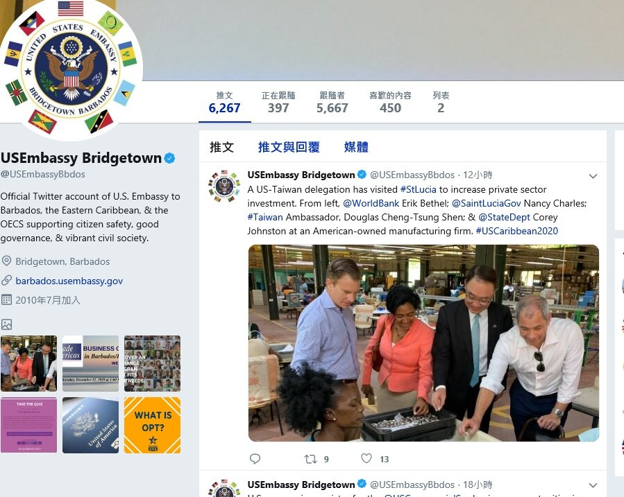 A screenshot of the Tweet posted by the U.S. Embassy in Barbados