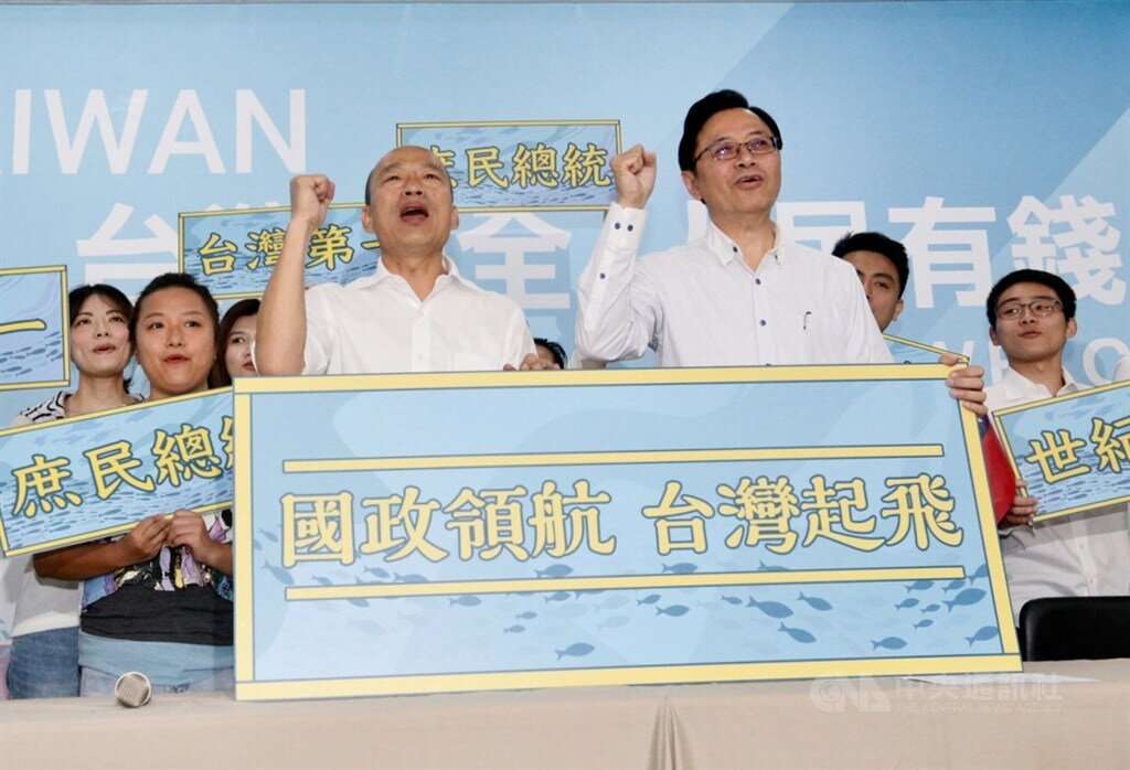 KMT presidential candidate Han Kuo-yu (left) and his running mate former Premier Chang San-cheng