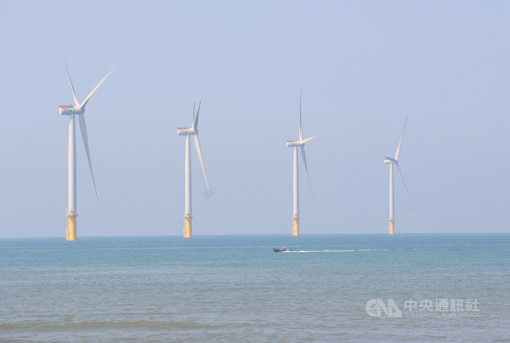 Formosa 1 offshore wind farm