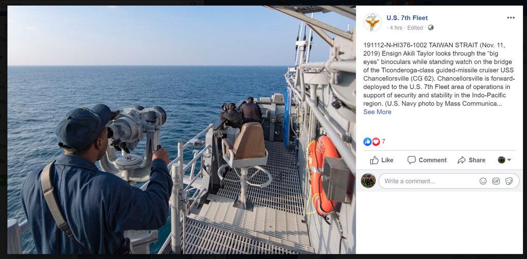 A screenshot from U.S. 7th Fleet Facebook page