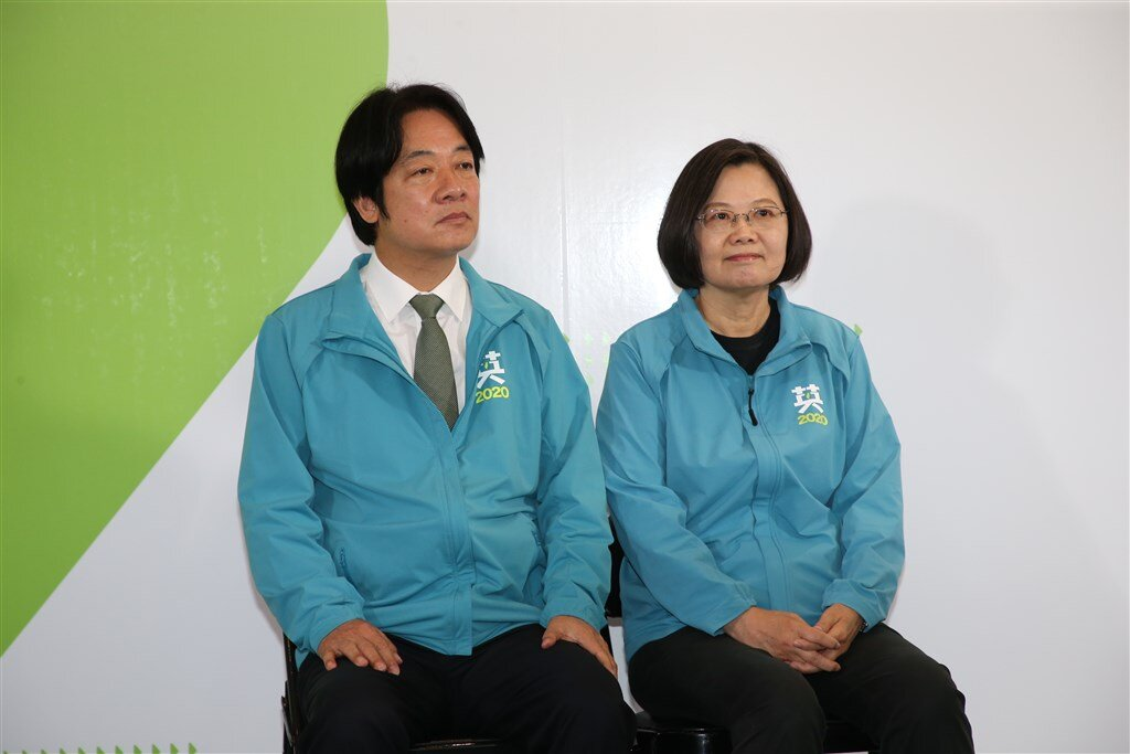President Tsai Ing-wen (right) and her running mate Lai Ching-te