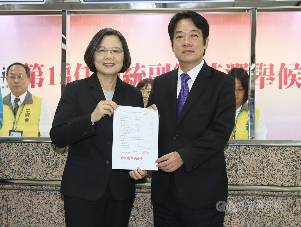 President Tsai Ing-wen (left) and her running mate Lai Ching-te