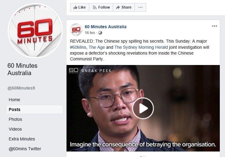 A screenshot taken from 60 Minutes Australia
