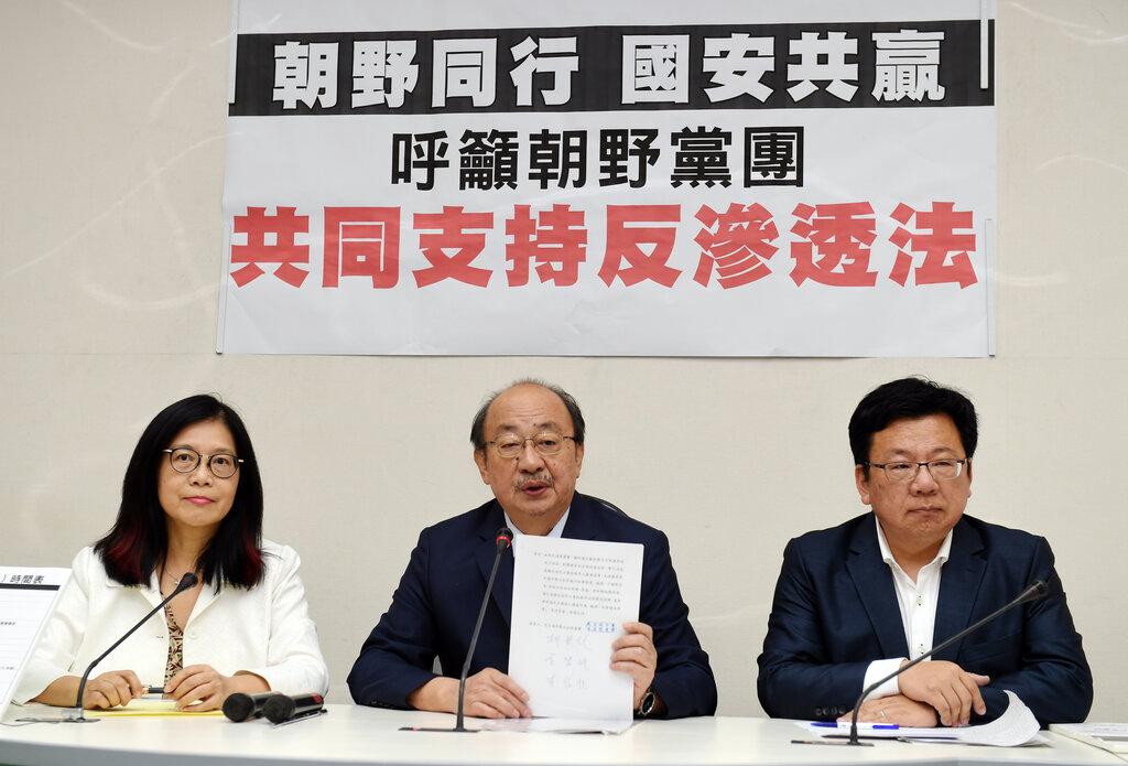 Ruling Democratic Progressive Party (DPP) caucus members.