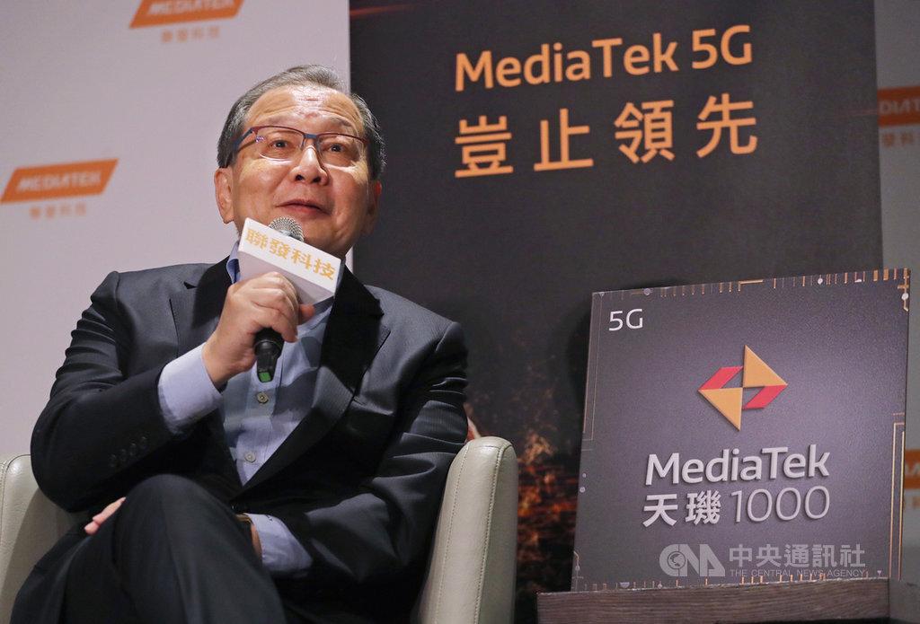 MediaTek Inc. CEO Rick Tsai
