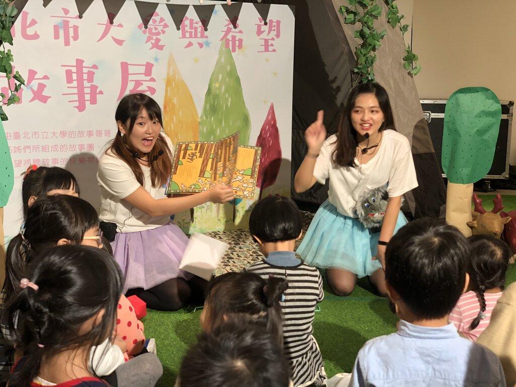 Storytelling tent
