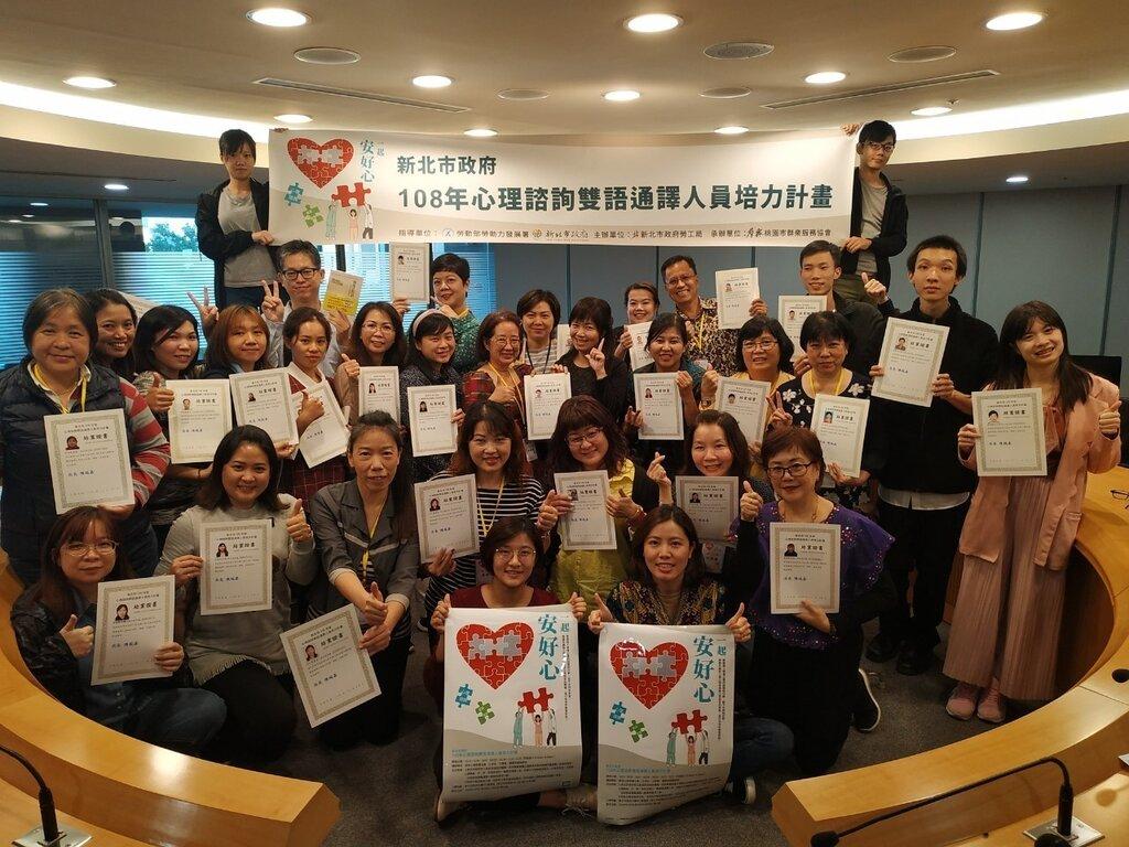 Photo courtesy of New Taipei City government