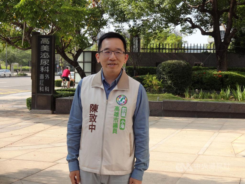 Chen Chih-chung