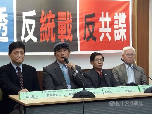 Michael Tsai (蔡明憲), second left.