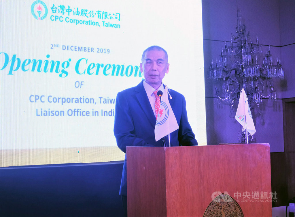 CPC President Lee Shun-chin
