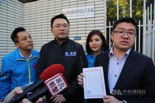 KMT Taipei City Councilors