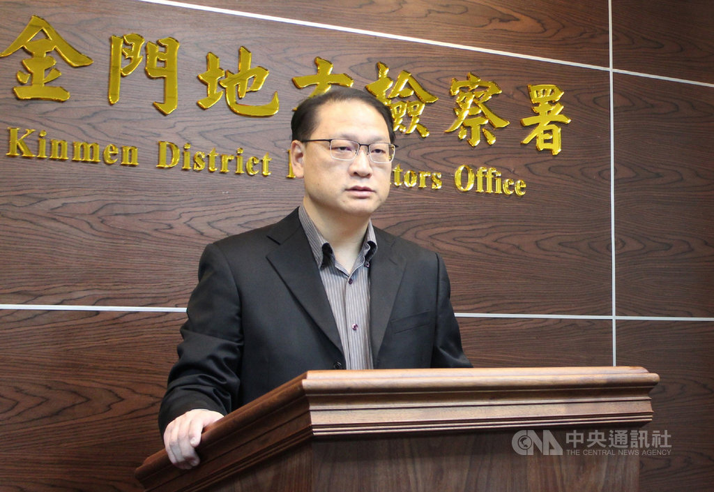Wu Wen-cheng, chief prosecutor at the Kinmen District Prosecutors Office