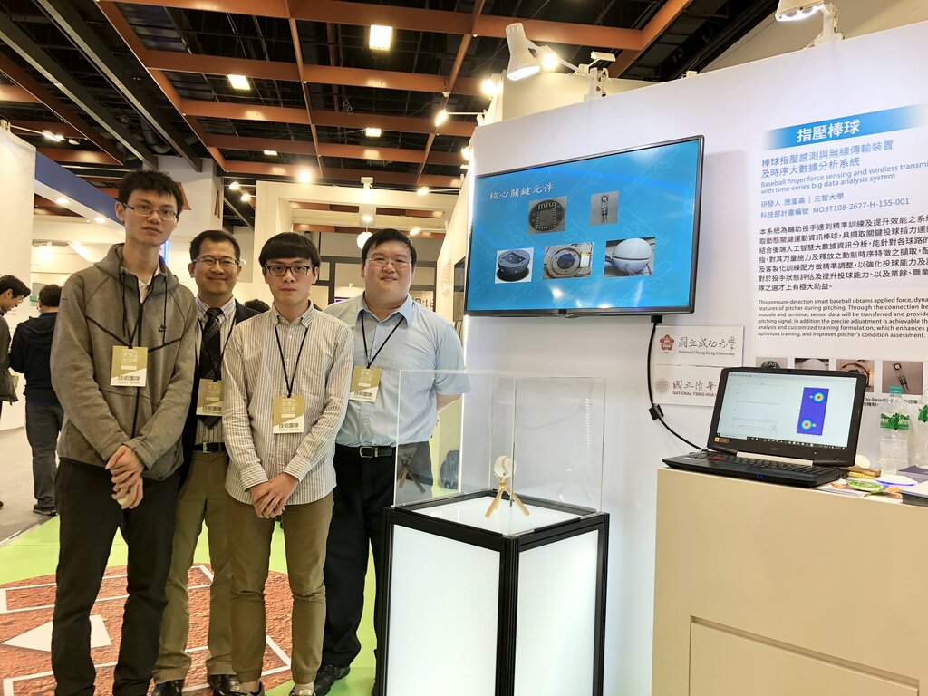 Developers of a smart baseball prototype that is able to detect the pressure and position of a pitcher