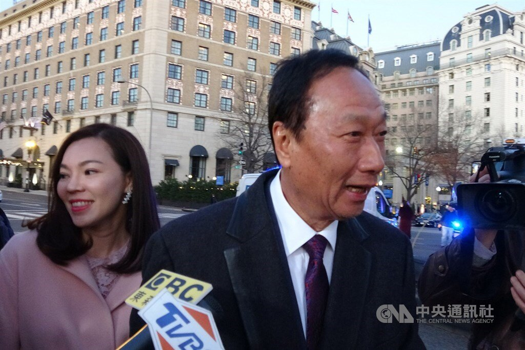 Terry Gou (郭台銘, right) and his wife