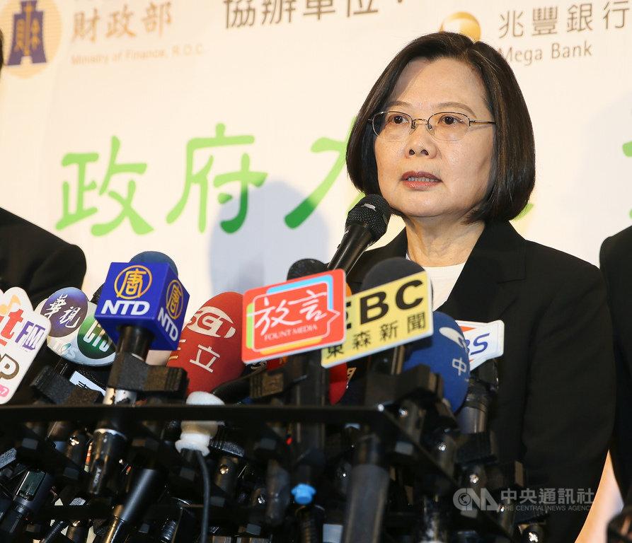 President Tsai Ing-wen (蔡英文)/CNA file photo