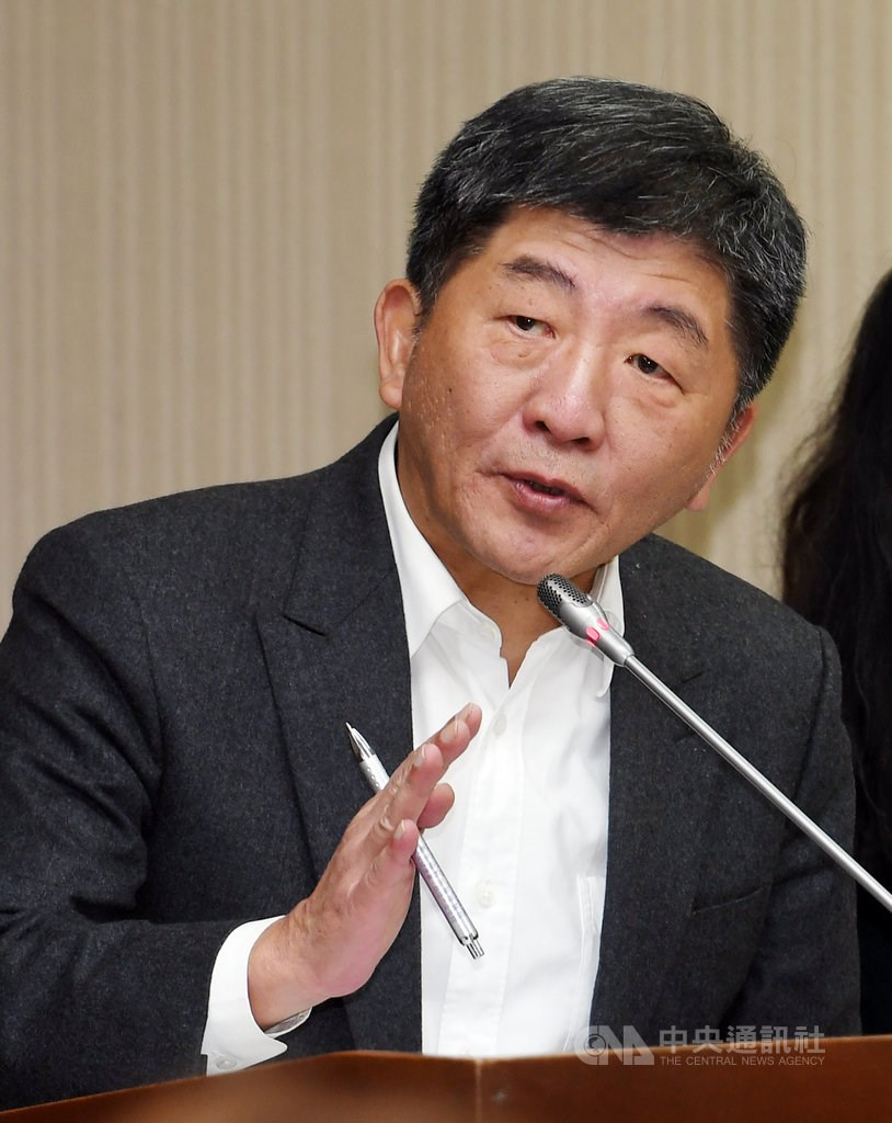 Minister of Health and Welfare Chen Shih-chung (陳時中)