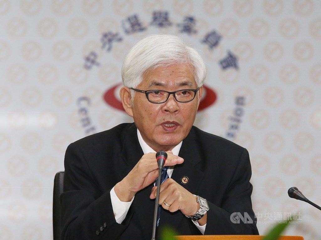 CEC Chairman Lee Chin-yung