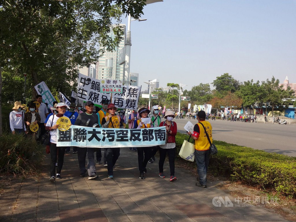Environmentalists protest for cleaner air in Kaohsiung.