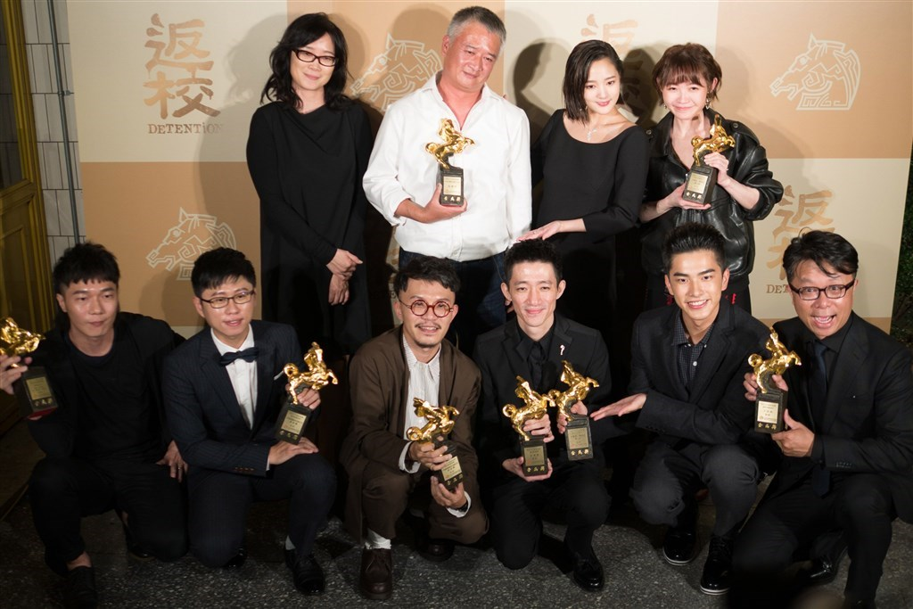 Detention directed by John Hsu (徐漢強, back row, second left) has been selected for screening at the International Film Festival Rotterdam (IFFR) next year.