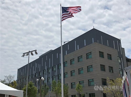 The building of a new office compound for the American Institute in Taiwan (AIT) CNA file photo