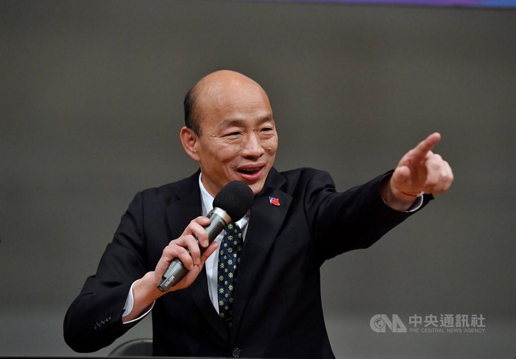 Kaohsiung Mayor Han Kuo-yu (韓國瑜) of the Kuomintang (KMT)