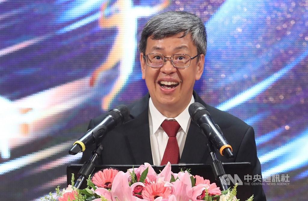 Vice President Chen Chien-jen (陳建仁)/CNA file photo
